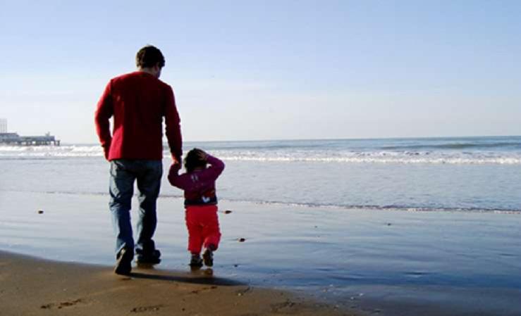 Счастье отцовства