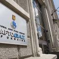 Офис Навтогаз Украина